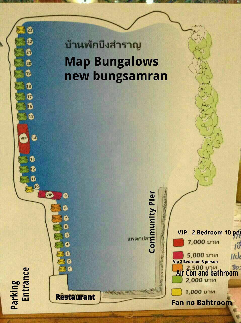 Bungsamran Map,new Bungsamran Map, lake Bungsamran Map