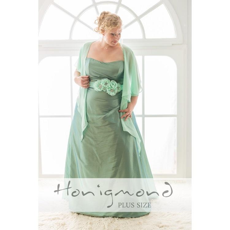 Plus Size Braut Festmode