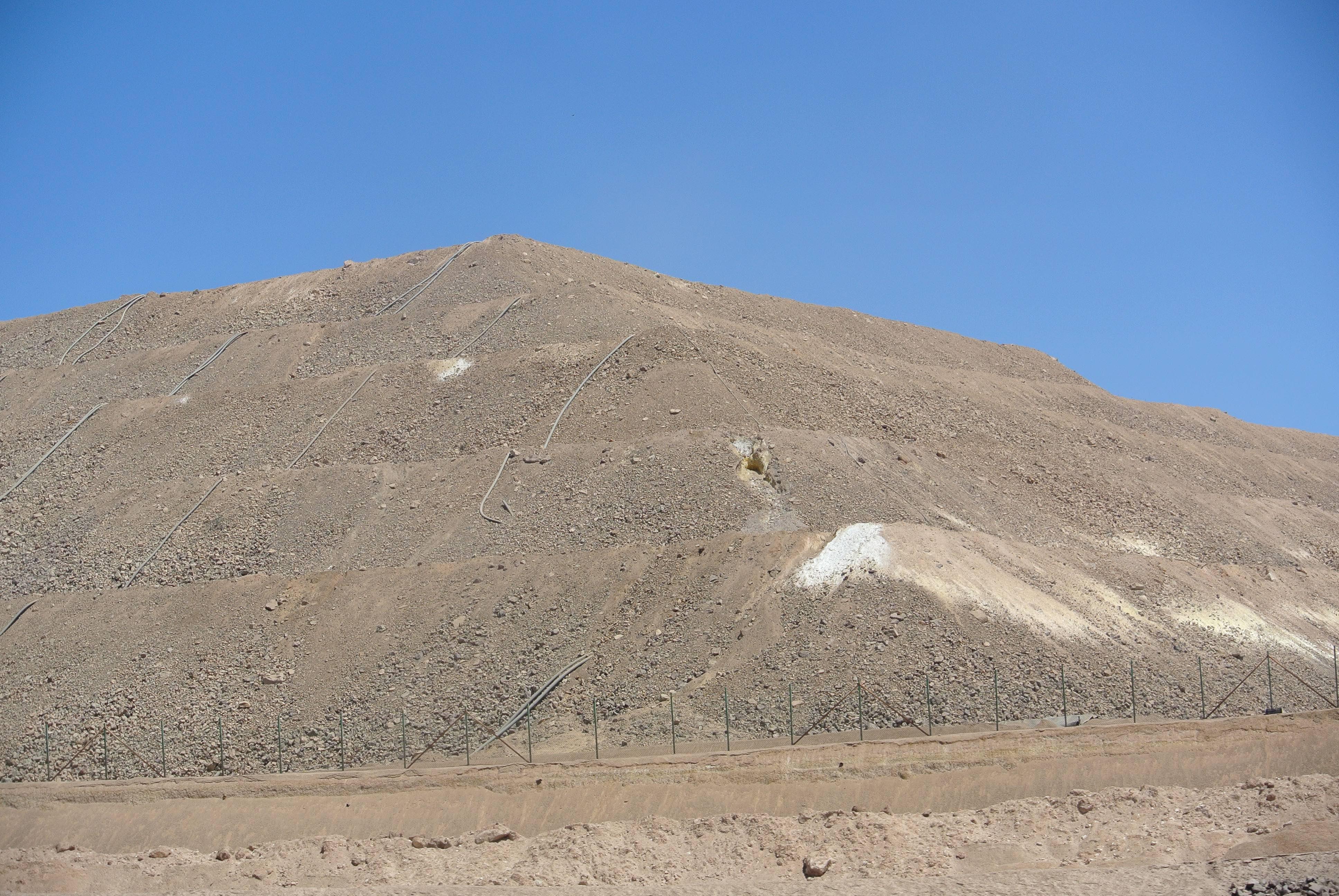 019 1612 Antofagasta 5jpeg