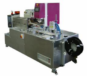 Custom-made pad or screen printing machine needed? We help!