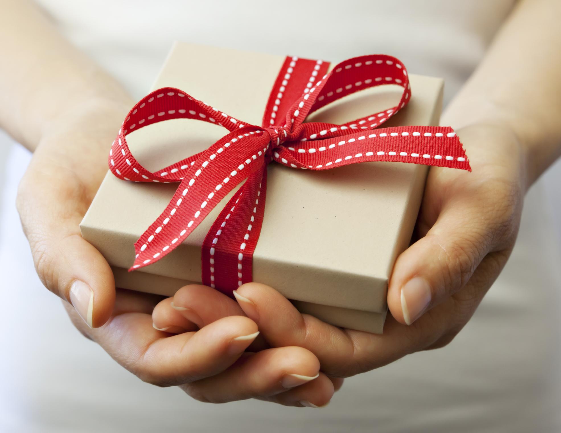 h-lt-eine-geschenkschachteljpg