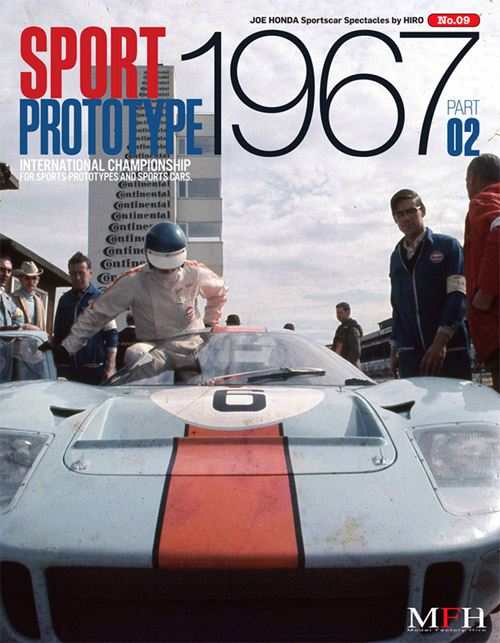Sportscar Spectacles by HIRO No.09 : Sport Prototype 1967 PART-02