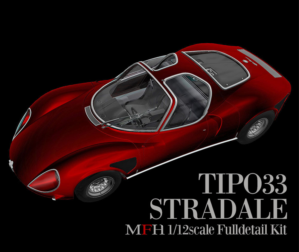 1/12 scale Fulldetail Kit : Tipo33 STRADALE