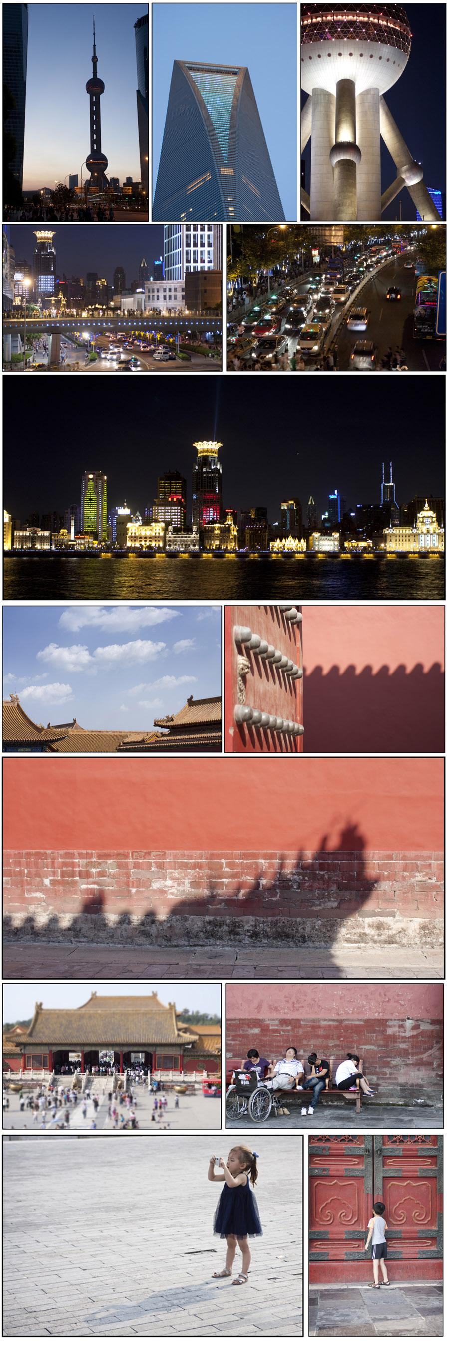 china_blog1jpg