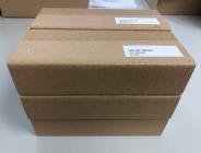 Verpackung_7jpg