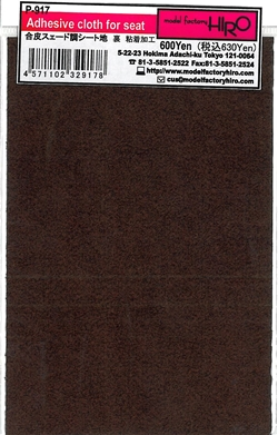 Adhesive cloth for seat (Dark Brown) (Ver F)