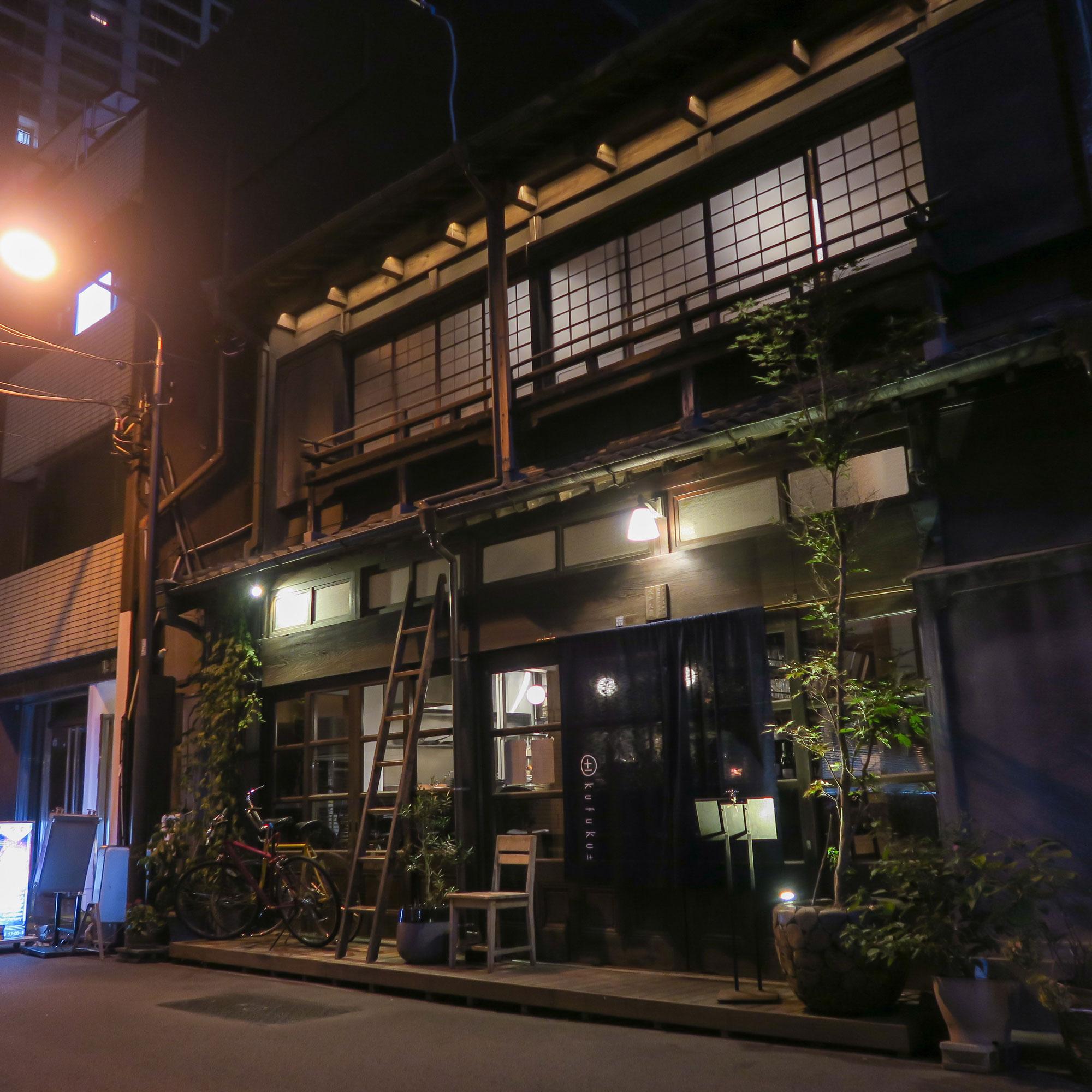 shigeki-wakabayashi-dlgwEXY1xRI-unsplashjpg