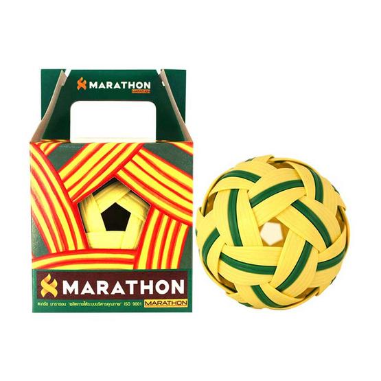 marathon mt 101 Juniorjpg