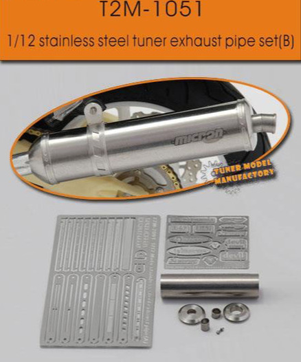 1/12 Stainless Steel Tuner Exhaust Pipe Set (B)