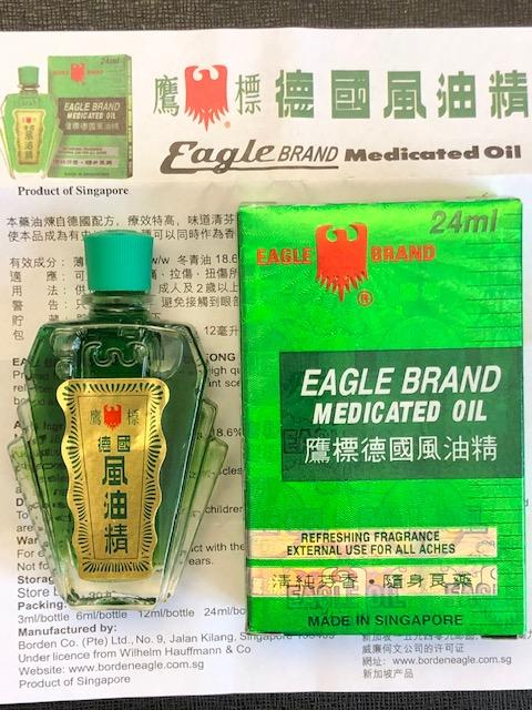 Eagle Brand Medicated Oil 24ml. 8 (Tigerbalsam)