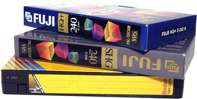 VHS-auf-DVDjpg